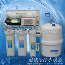 廠家直銷5級RO純水機家用廚房反滲透直飲水機自來水過濾