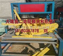 兴安专业定做水泥发泡切割机,速度快损耗小