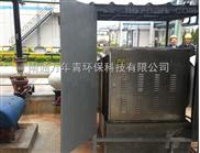 高浓度化工厂废气净化设备