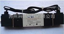 台湾亚德客AIRTAC电磁阀4V120-06
