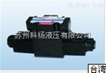 台湾欧威OWAY电磁阀WE-3C9-02G-A2-20