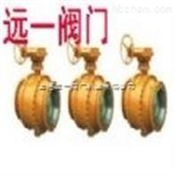 Q347F-25,Q347F-40供应燃氣球閥