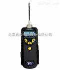 PGM-7300VOC检测仪(PPB级精准度)/北京现货销售