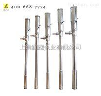 上海宜菱FY系列气动浆料泵