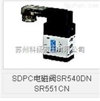 SDPC电磁阀S231501 S230801