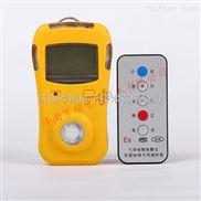 軍順便攜式硫化氫氣體檢測儀