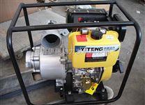 伊藤YT20DP/2寸柴油机水泵