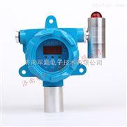 工业用固定式磷化氢气体报警器 气体报警器