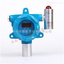 工業用固定式磷化氫氣體報警器 氣體報警器