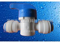 批发反冲球阀快速接头纯水机配件净水器配件