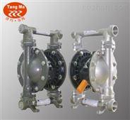 QBY3第三代铸钢气动隔膜泵,铝合金气动隔膜泵,不锈钢,工程塑料气动隔膜泵