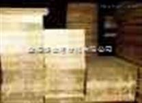 进口高强度耐热铝青铜
