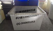 厂家直销PE方桶、PE塑料桶、塑料水塔、广东PE储罐、食品桶800升