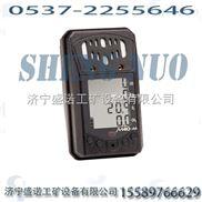 煤礦用CZ多氣體檢測儀