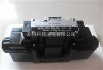 台湾七洋7OCEAN电磁阀DG03-2C-D24-DN-82-LS