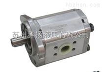 台湾锐力REXPOWER齿轮泵RGP-F410R