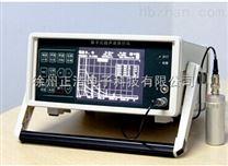 ZXUT-7600  數字式超聲波探傷儀