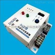 电晟科技全自动水塔控制器/水位控制器/水箱/水泵/抽水控制器