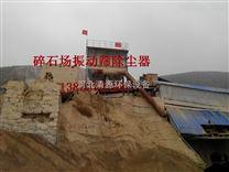 石料厂PPC64-6型气箱式脉冲袋式除尘器