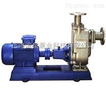 ZX型自吸式清水泵