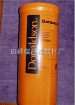 唐纳森机油滤清器P551670