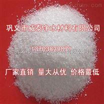 wtzui佳的水处理絮凝剂-聚合氯化铝铁