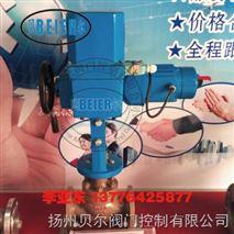 电子式电动单座调节阀