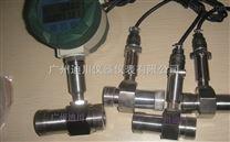 广州涡轮流量计,迪川牌涡轮流量计,一体化涡轮流量计生产厂家