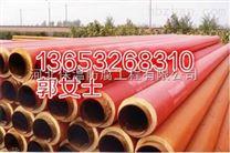 塑套钢聚氨酯硬质泡沫预制保温管