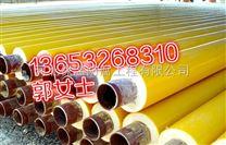聚氨酯聚乙烯夹克保温管