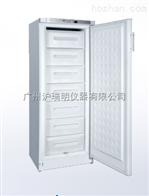 -25℃低溫保存箱DW-25L262特價