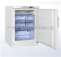 -40℃低溫保存箱DW-40L92(有效容積92L )