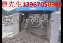 混凝土泥浆处理设备
