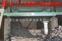 石材厂污泥处理设备
