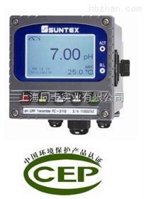 SUNTEX PC-3110供应