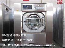 全自動洗脫機|XGQ型洗脫兩用機