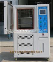 紫外线耐候加速老化试验箱厂家直销,同等配置