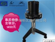 """上天""""牌NDJ-1旋轉式粘度計特價(1450"""