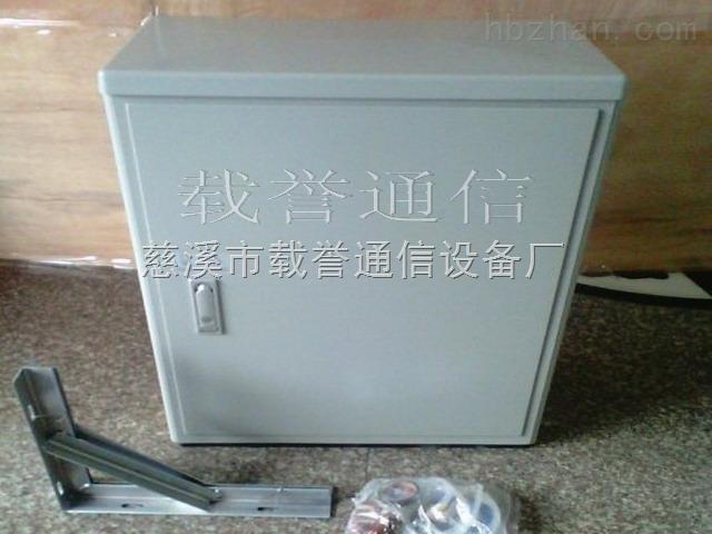 壁挂式144芯光缆交接箱
