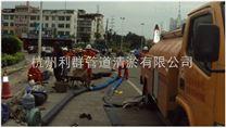 台州路桥区管道清洗雨水管道清淤抽化粪池泥浆清理