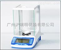 FA3204B電子分析天平