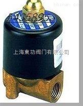 台湾UNID鼎机电磁阀