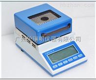 LHS16-A鹵素水份儀,精科,上平牌LHS16-A