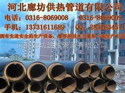 河南三门峡直埋预制保温管出厂价格