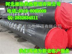 河南信阳城区集中供热保温管道价格