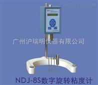上海地學NDJ-8S數字旋轉粘度計(加內特)