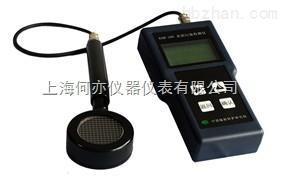 RAM-100型便携式表面污染检测仪