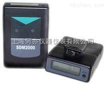 SDM2000 個人輻射報警儀