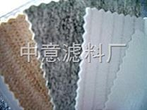 防水防油滤布