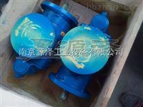 矿山机械冷却润滑油泵/ACG070N7NVBP三螺杆泵/IMO泵值得信赖